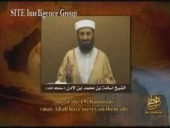 The Will of Walid al-Shehri AKA Abu Musab al-Shehri, One of the Nineteen 9/11 Hijackers, Introduced by Usama bin Laden – 9/2007