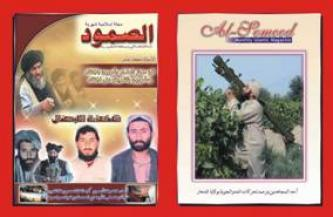 "Fourteenth Issue of ""Al-Sumoud"", the Resistance, a Publication from the Taliban; Strategy of Hostage Taking"