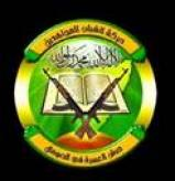 Young Mujahideen Movement Claims Attacks on Ethiopian Forces in Mogadishu and Hiraan