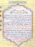 Pages from Zarqawi's Journal