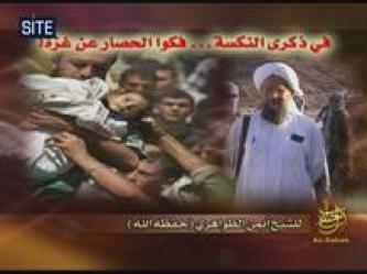 Zawahiri Urges Egyptians, Palestinians to Break Siege in Gaza