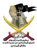 Jund Al-Yemen Brigades Claims Attack on US Embassy in Sana'a