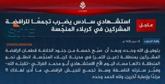 IS Claims Sixth Suicide Bombing in Karbala, Hits Iraqi Soldiers