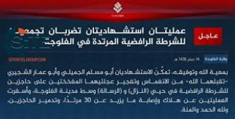 IS Claims Two Suicide Bombings in Fallujah in First Attack Since Losing City