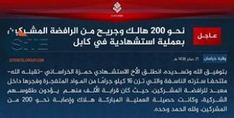 IS' Khorasan Province Claims Killing, Wounding 70 Afghan Soldiers Over Past 18 Days of Clashes in Ghor