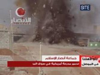 Ansar al-Islam Bombs US Vehicle in Mosul (Video)