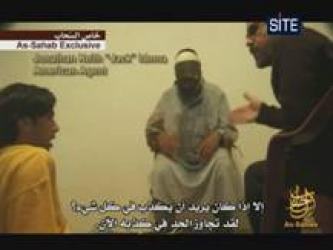 Al-Qaeda Video Commemorating 7th Anniversary of 9/11