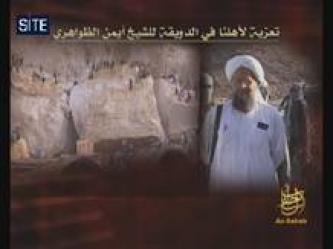 Zawahiri Responds to Doweiqa Tragedy