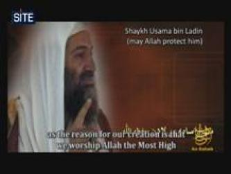 Al-Qaeda Video Criticizes Pakistani Government, Military