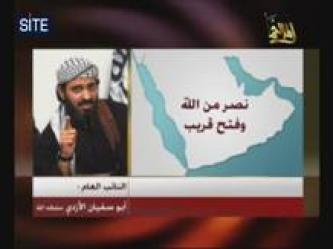 AQAP Deputy Leader Calls for Jihad, Support