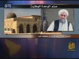 Zawahiri Decries Palestinian National Unity