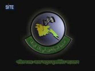 Mujahideen in Bangladesh Urge Government Overthrow in Video (Part 2)
