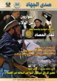 "Issue 35 of GIMF's ""Echo of Jihad"""