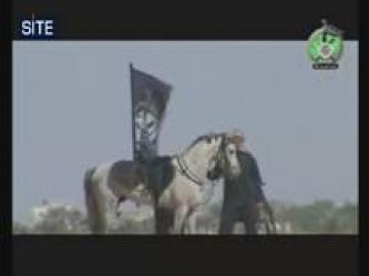 Jund Ansar Allah Video of Training, Balagh Battle in Gaza