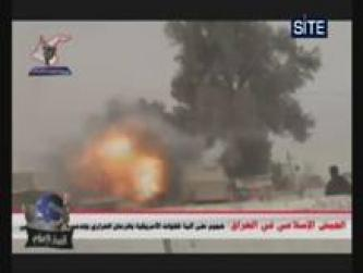 Al-Ansar Media Center Compiles Video of Thermal Grenade Attacks