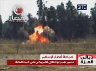 Ansar al-Islam Bombs US Humvee in Diyala (Video)