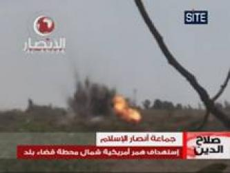 Ansar al-Islam Bombs US Humvee in Salah al-Din (Video)