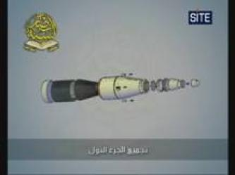 Iraqi Insurgent Faction Demonstrates New Missile