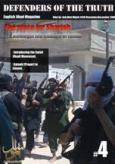 "Fourth Issue of English Jihadist Magazine, ""Defenders of the Truth"""