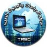 Jihadist Technical Group Helps Users with Anonymity Software