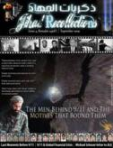 "Special 9/11 Issue of ""Jihad Recollections"""