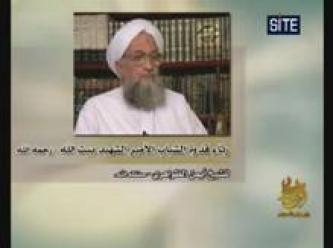 Zawahiri Gives Eulogy for Baitullah Mehsud