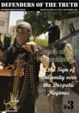 "Third Issue of English Jihadist Magazine, ""Defenders of the Truth"""