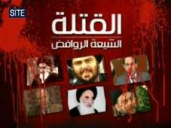 "ISI ""Information Ministry"" Produces Video Vilifying Shi'ites"