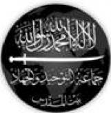 Salafist Jihadist Factions in Gaza Mourn Slain ISI Leaders