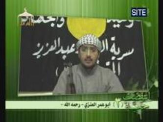 ISI Video of Slain Fighters' Wills Inciting for Jihad