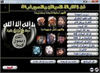 Jihadist Urges Hacking of Western Financial Websites