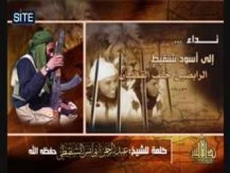 AQIM Official Calls to Mauritanian Prisoners