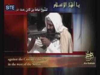 Jihadists Advises Sudanese President Pledge to bin Laden