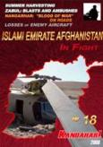 """In Fight"" Magazine Documenting Afghan Taliban Activity, Issue 18"