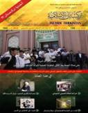 "Sixth Issue of TIP Magazine, ""Islamic Turkistan"""