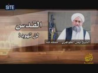 Zawahiri Lauds Success of Afghan Taliban, Speaks on Jerusalem
