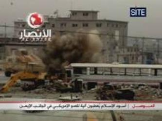 Ansar al-Islam Video of Bombing a US Vehicle in Mosul