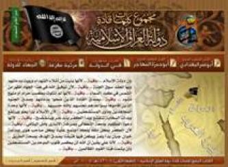 Nokhba Jihadi Media Releases ISI Collection