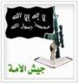 Palestinian Faction Calls to the ISI
