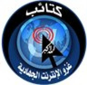 Internet Invasion Brigades Reports Six Months of Activity