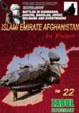 """In Fight"" Magazine Documenting Afghan Taliban Activity, Issue 22"