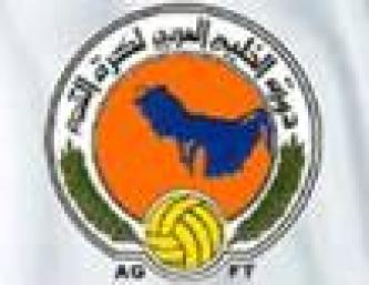 Jihadist Says 20th Gulf Cup is Opportunity to Support AQAP