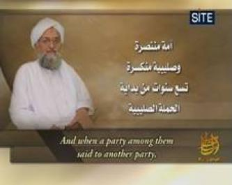 Zawahiri Speaks on Ninth Anniversary of 9/11