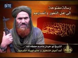 AQIM Official Denies Fighters' Surrender