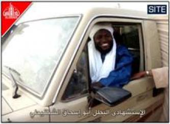 AQIM Claims Suicide Bombing in Nema, Mauritania (Update)