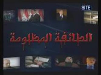 Brigades of Abdullah Azzam Vilifies Hezbollah in Video