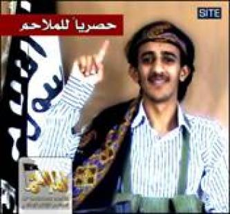 "Biography of a Suicide Bomber – ""Echo of the Epics,"" Issue 14"
