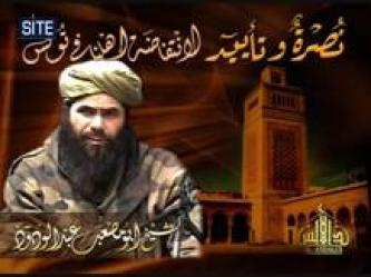 AQIM Leader Offers Support to Tunisian Protestors