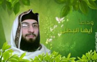 Ansar al-Mujahideen Network Gives Eulogy for Abu Kandahar