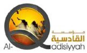 Al-Qadisiyyah Media Announces Establishment through GIMF